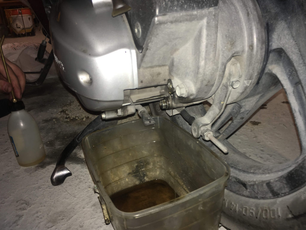 Honda pcx 150 Şanzıman yağı Nasıl değiştirilir?