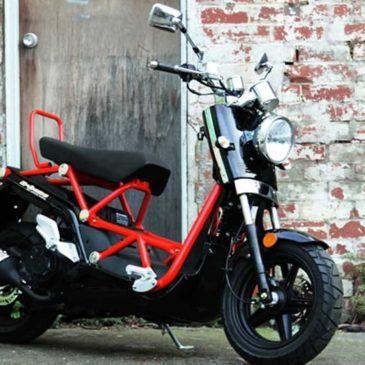 İlginç motosiklet Daelim b-bone incelemesi ve Detayları